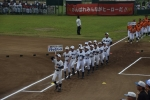 第24回我孫子近隣交流少年野球大会が開幕しました